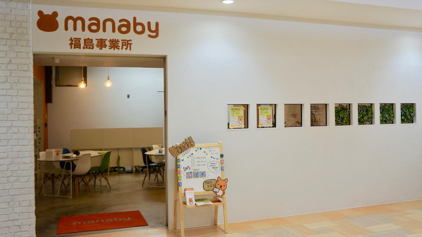 manaby外観の写真