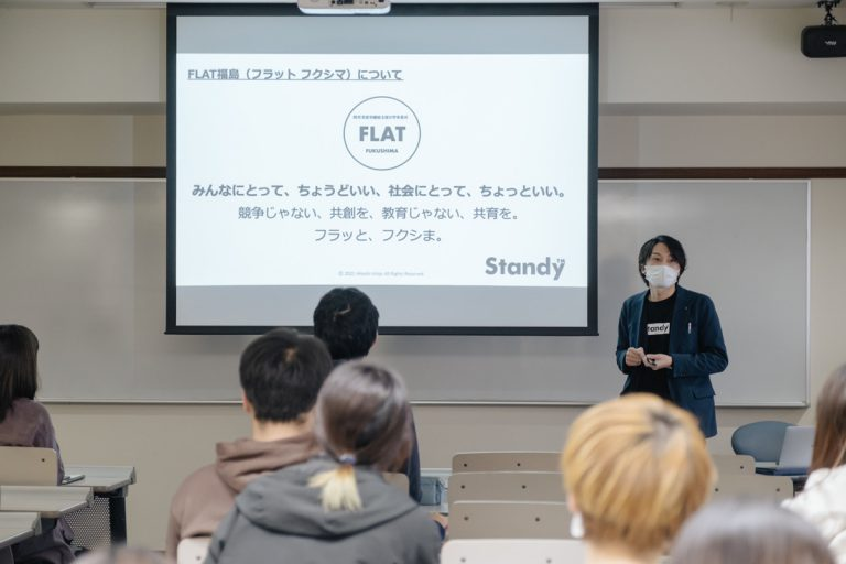 Read more about the article [お知らせ]弊社スタッフが大学で講義を行いました