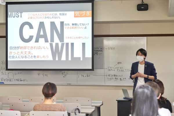 Read more about the article [お知らせ] 福島学院大学の講義に登壇しました